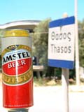 Amstel in Thassos